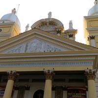 Базилика Богоматери Чикинкира