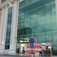 RAK Mall
