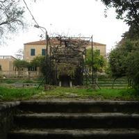 Iacovatos Library & Museum