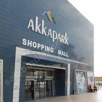 Akkapark Shopping Mall