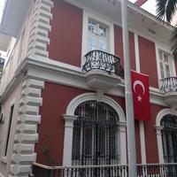 Baris Manco Kultur Merkezi