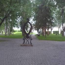 Памятник букве