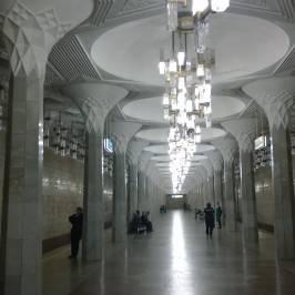 Ташкентский метрополитен