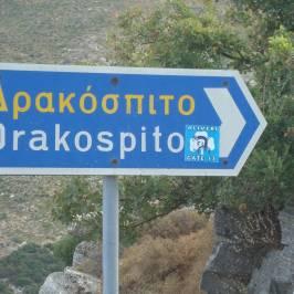 Drakospito (The Dragon House)