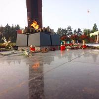 Мемориал победы и Вечный огонь