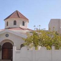St. Gregory the illuminator Armenian Church