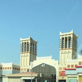 Al Hayat Plaza