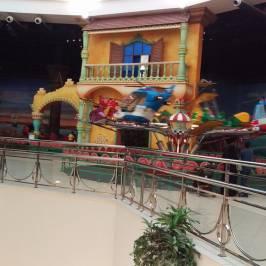 Al-Rashid Mall