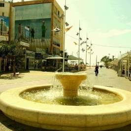 Inter Active Atzmaut Square