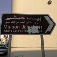 Maison Jamsheer