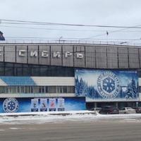 Ледовый дворец спорта «Сибирь»