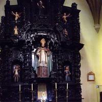 Кафедральный собор Лимы