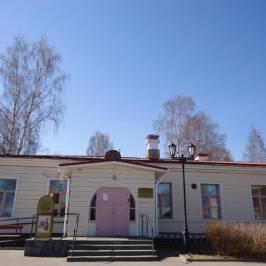 Детский музейный центр музея-заповедника Кижи