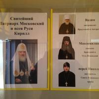Православная церковь Успения Божией матери