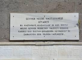 Museum of SeljuK Civilisation