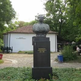 Дом-музей Александра II