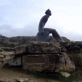 Памятник Лермонтову М. Ю.
