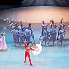 Государственный театр оперы и балета Астана Опера