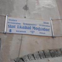 Synagogue Slat Lkahal