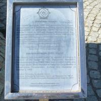 Sanjaasurengiin Zorig Statue
