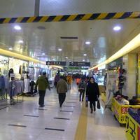 Nampo Underground Shopping Center