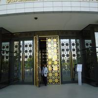 Музей изобразительных искусств Туркменистана