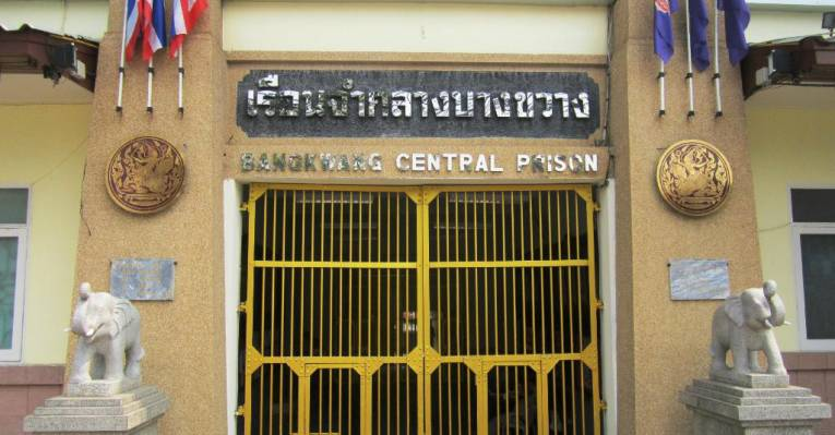 bangkwang central prison essay The world's 13 most brutal and notorious prisons bang kwang prison what you must know about write my essay february 16, 2018.