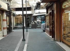 Al Balad – Downtown Amman