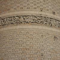Minaret in Vobkent