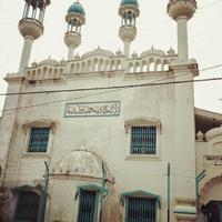 Matadi Central Mosque