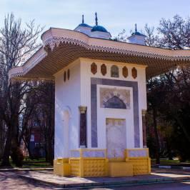 Fountain Aivazovskiy
