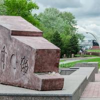 Мемориальный комплекс Кумженская роща
