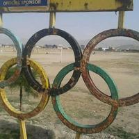 Kabul National Stadium