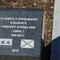 Набережная 40-летия ВЛКСМ