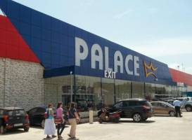 Palace Hypermarket