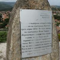Monument of Borimechkata