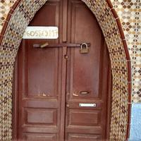 Tomb of Ibn Battouta