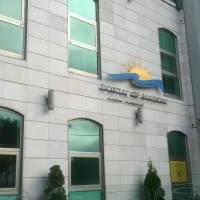 Centro Comercial Portal de Madryn