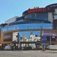 Galileo Mall