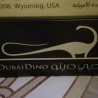DubaiDino