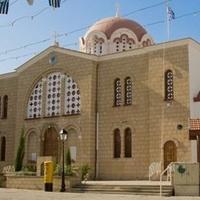 Apostole Loucas Church