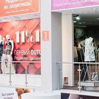 11%11 Первый Outlet российских дизайнеров