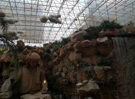 Arman Shopping Center