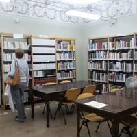 Biblioteca L.Meneghello - Villa Clementi