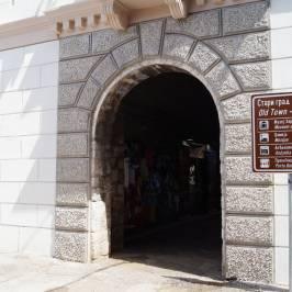 Ворота-туннель