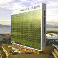 Novotel Citygate