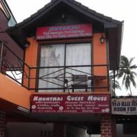 Khunthai Guesthouse