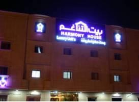 Harmony House Hotel Apartments