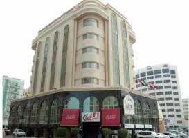 Metropolitan Hotel Bahrain