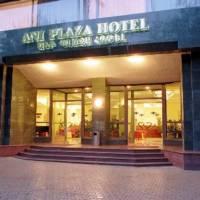 Ani Plaza